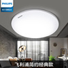 philips led 吸顶灯