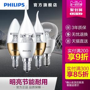 飞利浦led灯泡e14螺口家用照明蜡烛尖泡拉尾节能灯单灯球泡e27