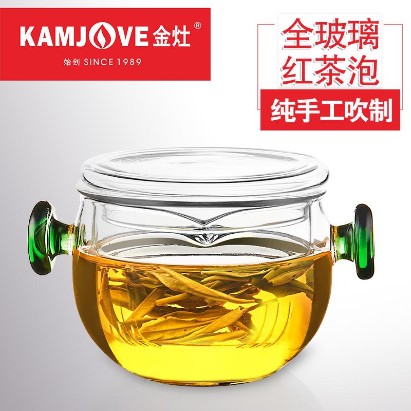 耐热玻璃双耳泡茶杯