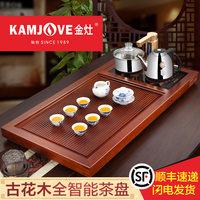 金灶 R-900整套茶具套装实木茶盘茶台茶海全智能茶具套装家用大号