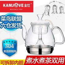KAMJOVE/金灶 A-150电磁炉专用玻璃壶 玻璃内胆过滤烧水壶花茶壶