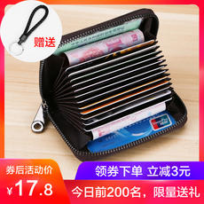 Card package men's leather anti-theft brush multi-card ID card card large capacity card holder small female card sets anti-degaussing