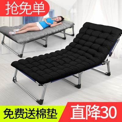 小涵家折叠椅子躺椅午休椅午睡床办公室靠背懒人靠椅垫子沙滩家用