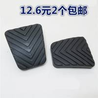 Applicable to Jianghuai Ruifeng Business Vehicle Parts Clutch pedal pad brake leather pedal leather pedal rubber skin