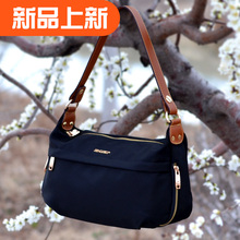 Single shoulder bag lady bag nylon waterproof canvas dumpling bag