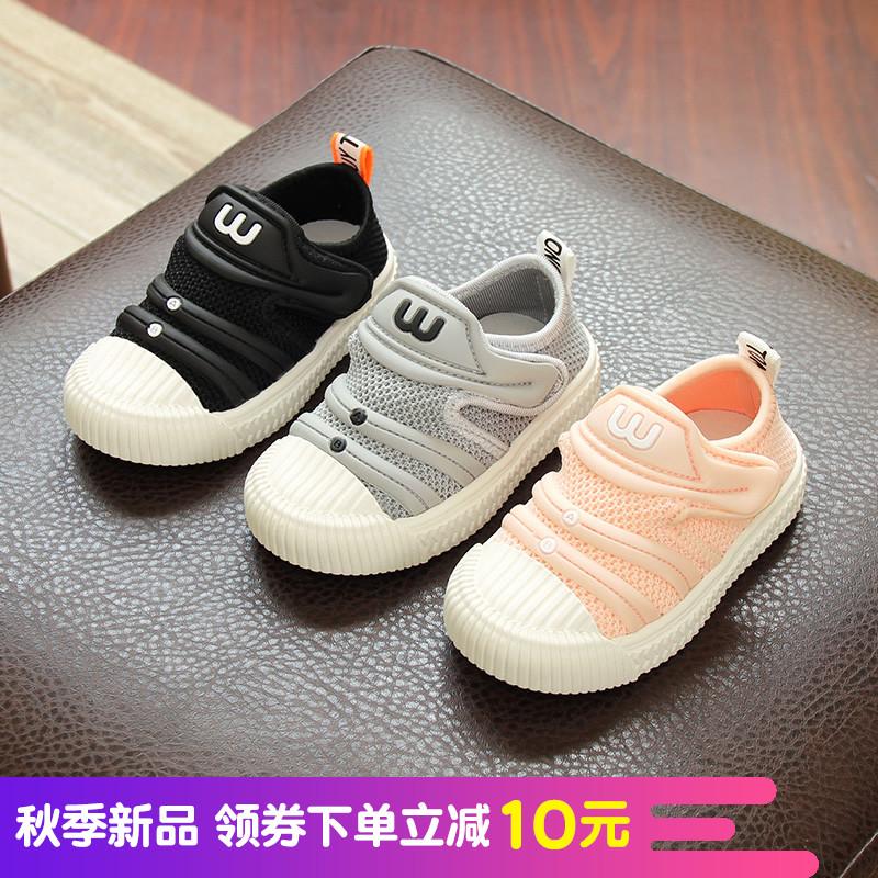 1-2男宝宝透气儿童学步鞋网鞋幼儿