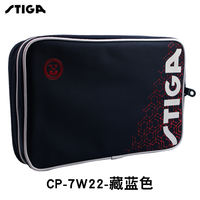 STIGA Stica table tennis racket set square 2018 new double-layer square set hoist table tennis racket bag