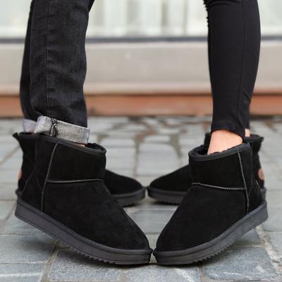 冬季真皮牛皮毛一体大码46保暖棉靴47爸爸鞋套脚轻便平底短筒女鞋