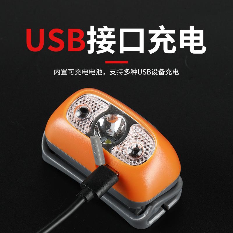 神火夜钓钓鱼感应头灯强光充电超亮头戴式超轻小号LED户外专用H05
