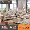 法式沙发布艺