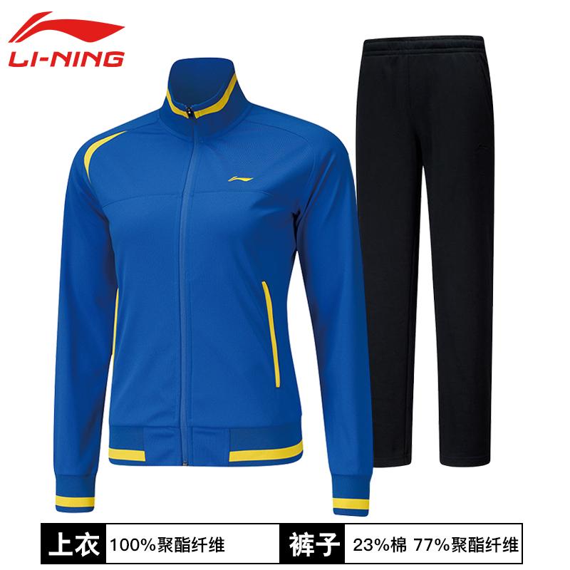 李宁运动套装女春季新款跑步服休闲运动服长袖女款运动生活两件套