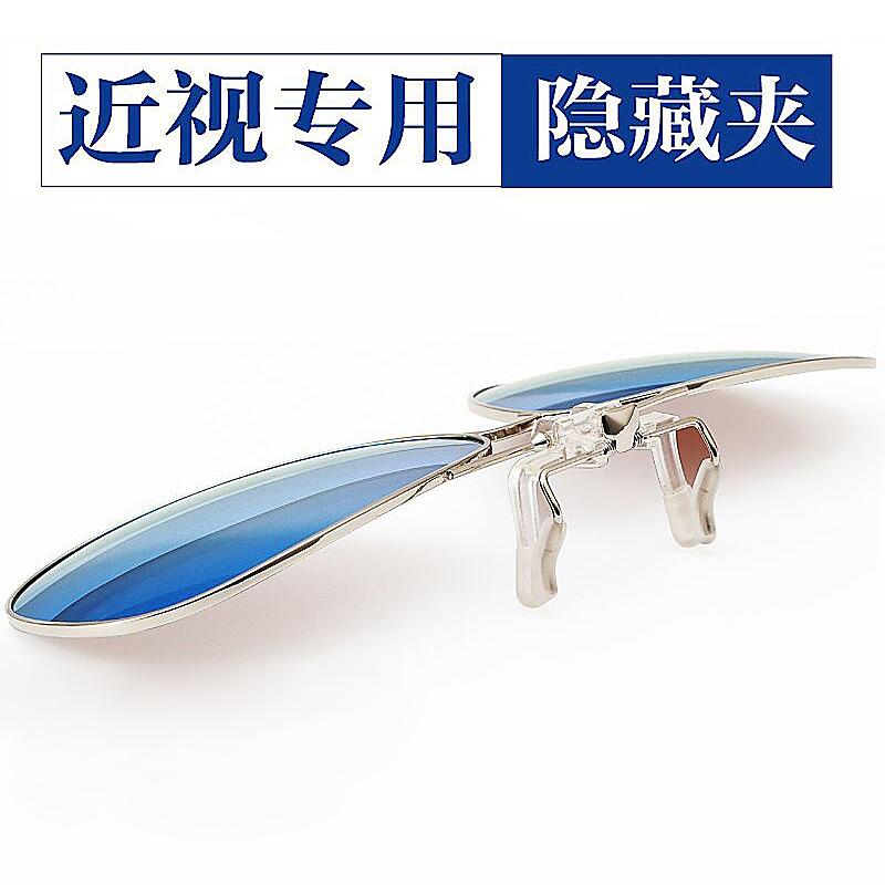 偏光墨镜夹片式近视太阳镜蛤蟆夜视眼镜反光镜片开车驾驶男女款潮