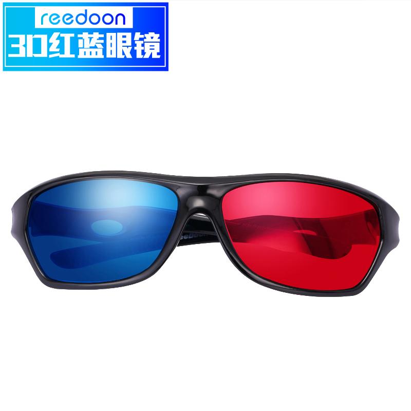 红蓝高清3D眼镜左右格式电脑电视专用近视眼睛通用三D立体眼镜