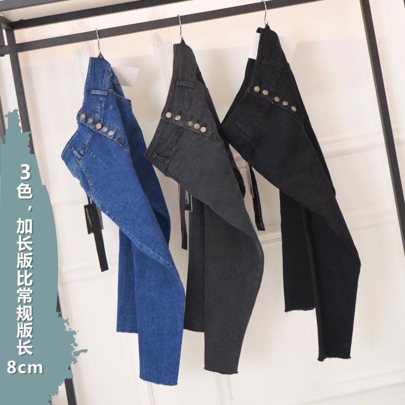 木子理想春装2019新款200斤大码牛仔裤女胖mm弹力显瘦裤子高腰