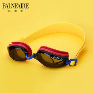 范德安新款儿童泳镜 高清防水防雾游泳眼镜 男女童专业训练泳镜