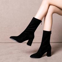 2019秋冬新款中筒女靴子百搭袜子靴高跟短靴瘦瘦靴尖头粗跟弹力靴