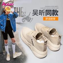 艾斯臣运动鞋女2019新款春季休闲鞋学生百搭ins智熏鞋超火跑步鞋图片