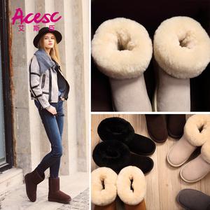 艾斯臣雪地靴女中筒冬季棉鞋短靴真皮面包鞋保暖加绒男女鞋子短筒