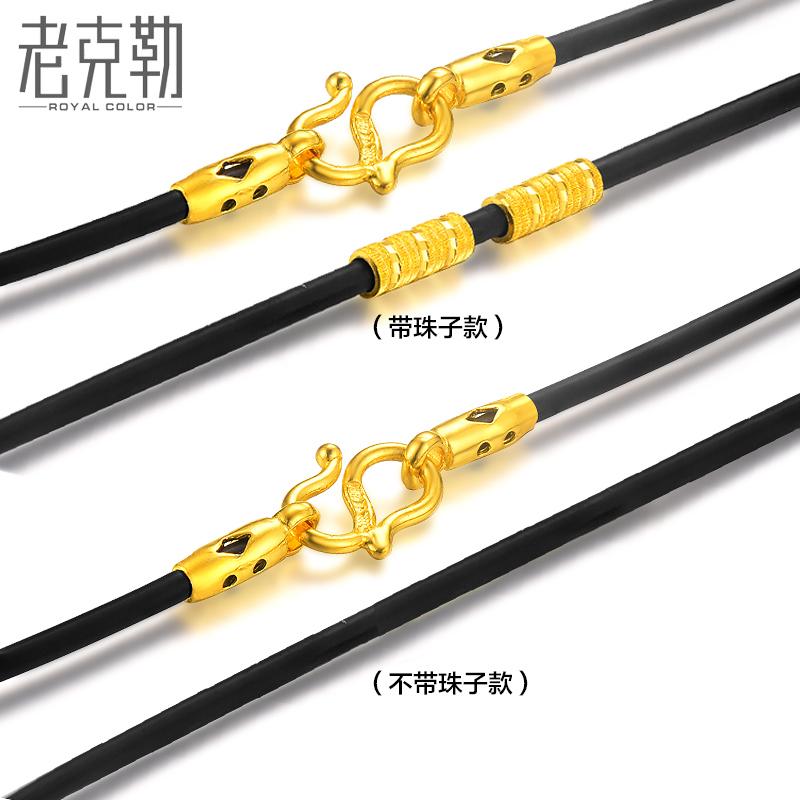黑色金项链