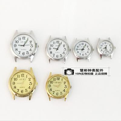 手表 表头