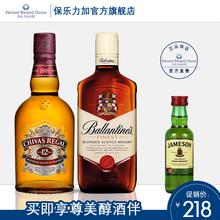 进口洋酒芝华士12年500ml百龄坛特醇500ml威士忌洋酒组合