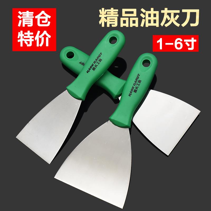 「鹰头工具」鹰头塑柄精品油灰刀 不锈铁油灰刀 刮刀小铲刀清洁刀
