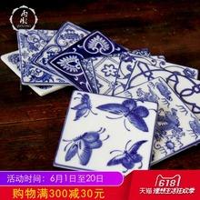 陶瓷家居饰品 壁贴 陶瓷杯垫 饰品 壁挂装 可选款 青花瓷壁饰 瓷片