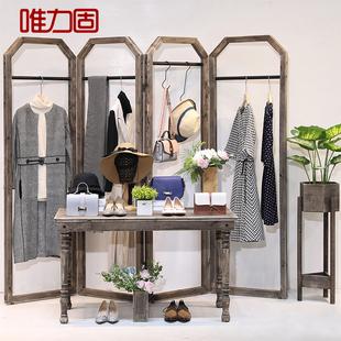 店展示架落地式卖衣服架子展示架屏风橱窗中岛服装 唯力固服装