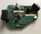 Applicable Audi A6L J518 steering column computer board bare board CPU without program blank Spot