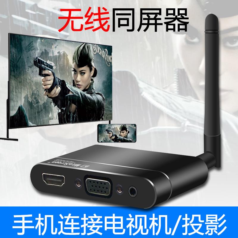 华为P10 Plus手机HDMI转接头VGA连接投影仪P30/P20/P10手机接电视