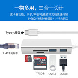 Huawei M6 flatTYPE-C to cable network card M5 to the network port rj45 network port reading card USB-C docking station