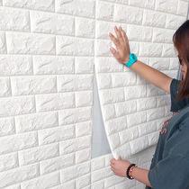 定制儿童房男孩女孩幼儿园背景壁画卡通世界地图墙纸壁纸无缝墙布