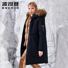 波司登GoreTex系列2018新款中长款女士羽绒服大毛领B80142218图片