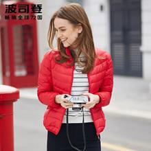 波司登2018新款秋季立领时尚休闲短款轻薄显瘦羽绒服女潮B1701010图片