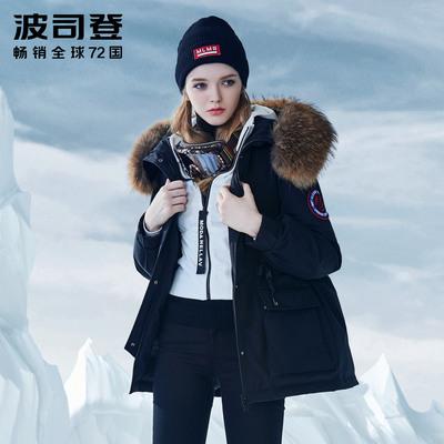 波司登貉子大毛领羽绒服女短款加厚保暖防寒服工装外套B80142140