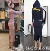女时髦两件套潮 连帽卫衣长裙休闲运动套装 修身 韩国网红春秋季新款