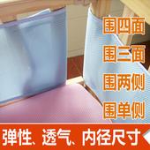 床帏crib 宝宝透气婴儿床上用品婴儿床床围套件 弹性防卡脚 夏季