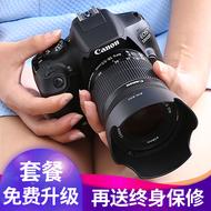 0利冲量Canon/佳能EOS 1300D单反相机 入门级照相机家用高清旅游