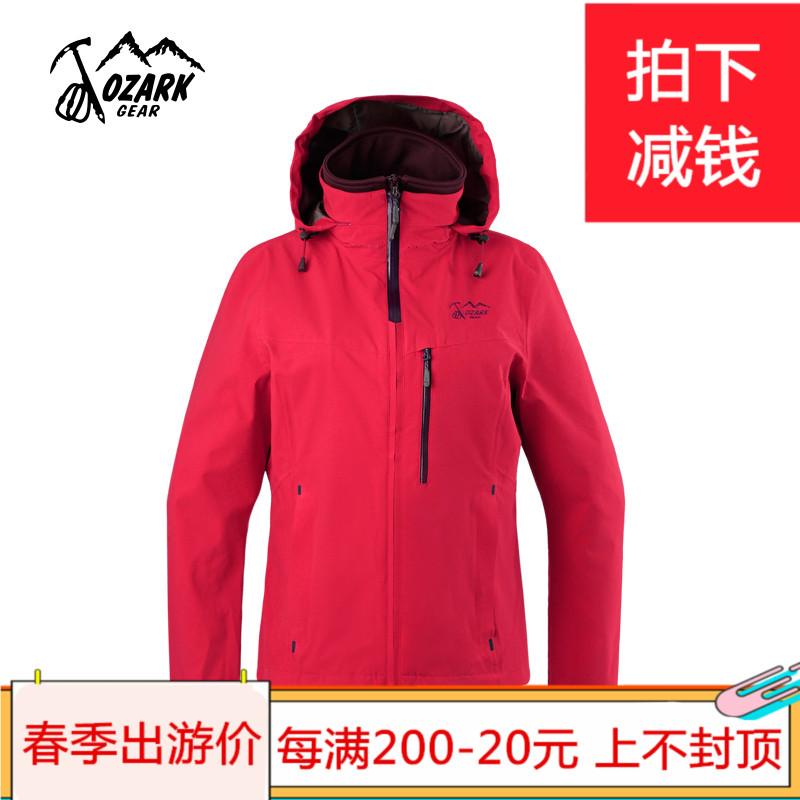 OZARK/奥索卡女士户外防泼水保暖弹力抓绒三合一冲锋衣135271