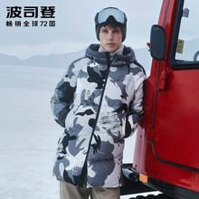 【预售9月12日陆续发货】波司登19新款鹅绒极寒男羽绒服B90142033图片