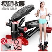 踏步机家用减肥机健身器材小型瘦腿脚踏机运动登山机办公室踩踏机