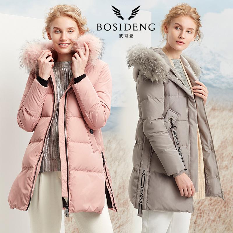 2017新款波司登中长款羽绒服女款时尚品牌波士登韩版修身收腰正品
