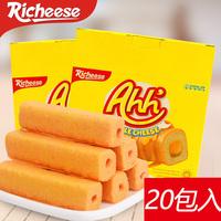 奶酪夹心玉米棒