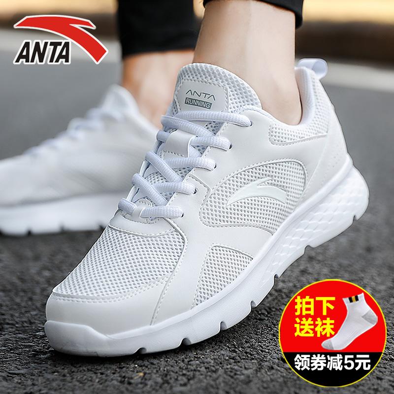 安踏运动鞋男鞋白色2019新款冬季休闲鞋官网旗舰男士网面跑步鞋男