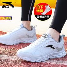 安踏运动鞋男鞋白色2019新款春季正品皮面透气跑鞋官网休闲跑步鞋