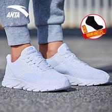 安踏男鞋跑步鞋夏季2018新款跑鞋网面透气旅游鞋休闲鞋白色运动鞋