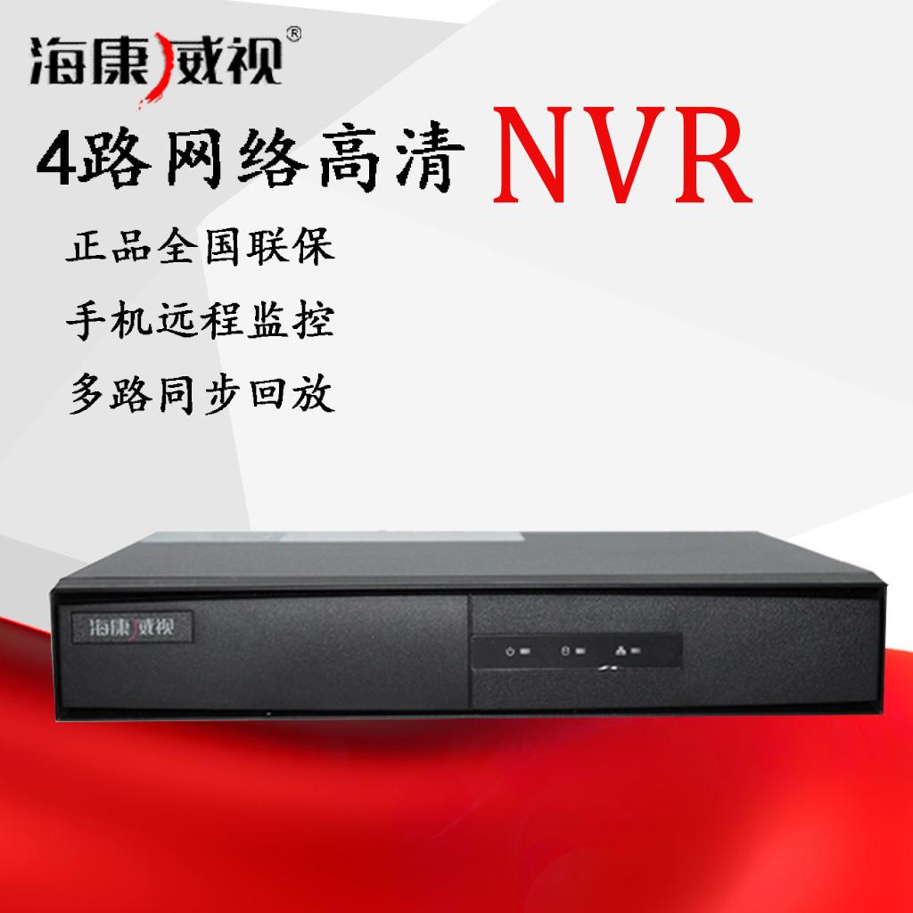 海康威视 DS-7804N-K1/C 4路H.265网络硬盘录像机 原装 假一赔十