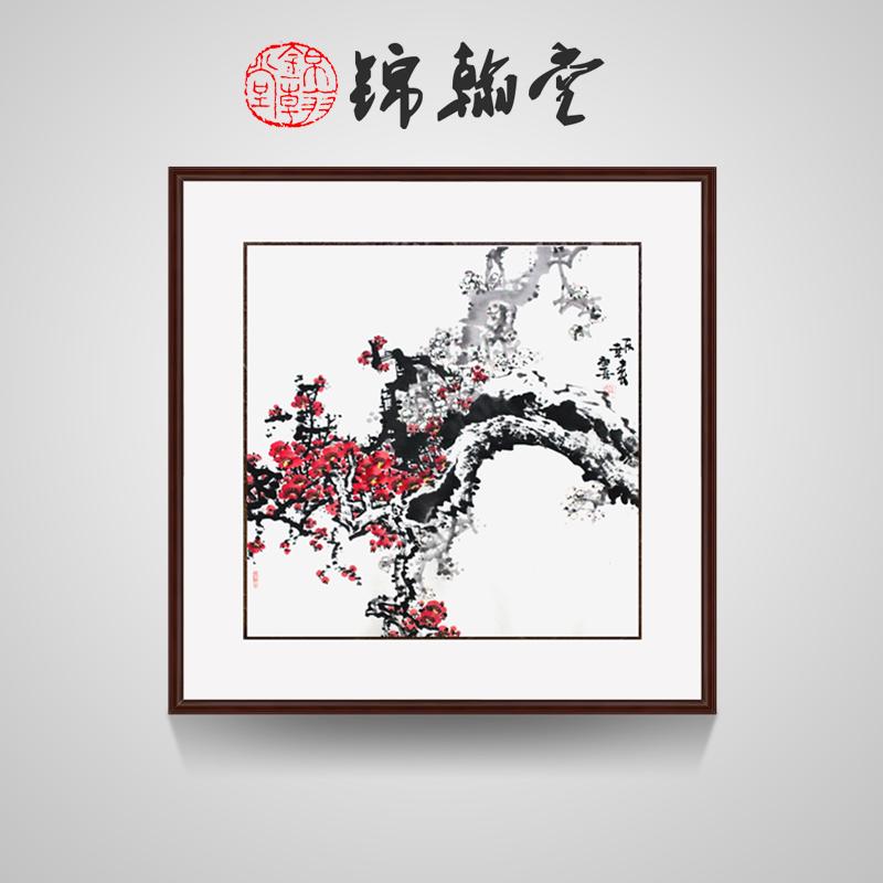 国画四尺梅花