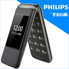 Philips / Philips E135X clamshell older mobile phone long standby large screen character loud old man machine