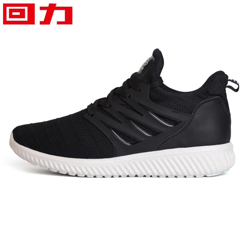 回力网鞋男鞋春夏季运动鞋夏季韩版男士透气网面鞋休闲鞋男跑步鞋